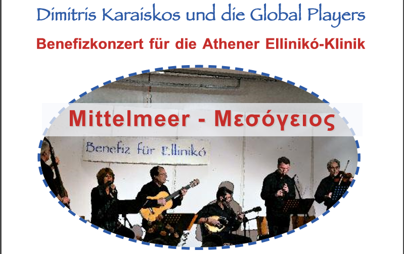 Dimitris Karaiskos und die Global Players. The Global Players' fourth concert, featuring the Greek bouzouki player Dimitris Karaiskos, will be filled with Mediterranean music, in 8 different languages.
